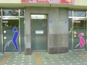 Jeju loveland - toilettes