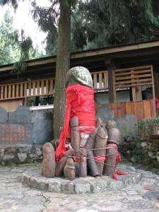 un lingam du village culturel autochtone de Formose
