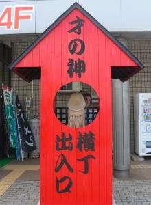 Le sanctuaire de la fertilité de Nikaho et son pénis en pierre