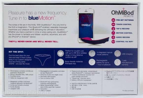 Mode d'emploi du OhMiBod blueMotion