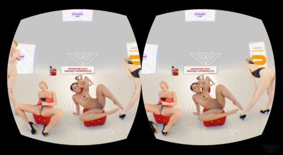 Lucid Dreams : du porno en VR figé