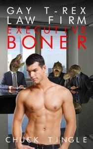 livre érotique avec des dinosaures gays