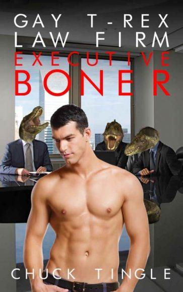livre érotique avec des dinosaures gays - Gay T-Rex law firm executive boner