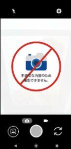 Tone e20 : un smartphone anti selfies coquins