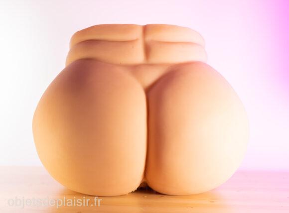 masturbateur Narumi's Thicc Ass
